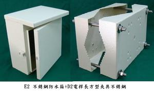 電桿防水箱+電桿長方型夾具